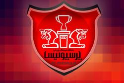 لوگوی باشگاه پرسپولیس