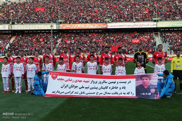 دیدار تیم های فوتبال تراکتورسازی تبریز و پرسپولیس