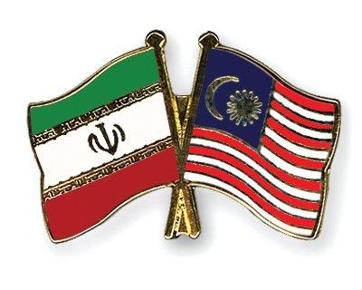 İran ve Malezya dışişleri bakanları görüştü