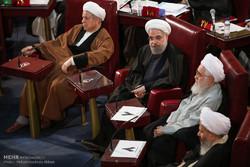 نوزدهمین اجلاسیه مجلس خبرگان رهبری