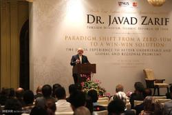 ایرانی وزیر خارجہ کا مشرق وسطی ریسرچ سینٹر میں کانفرنس سے خطاب