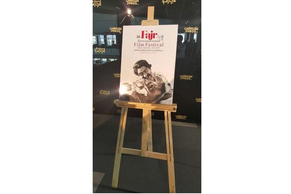رونمایی از پوستر با عکس فیلم «گاو»/ جایزه محمد امین اهدا میشود