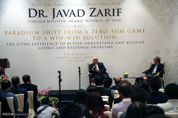 سخنرانی وزیر خارجه در کنفرانس مرکز مطالعات خاورمیانه