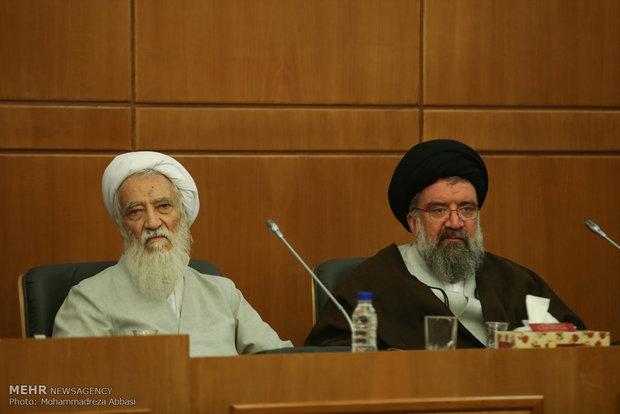 آخر اجتماع لمجلس خبراء القيادة