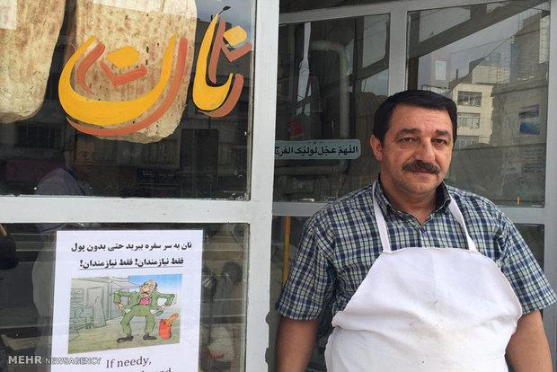 نانوایی که به نیازمندان نان رایگان می دهد