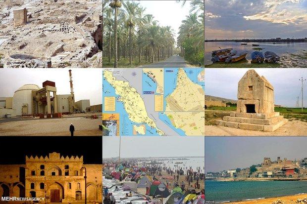 گردشگری بوشهر