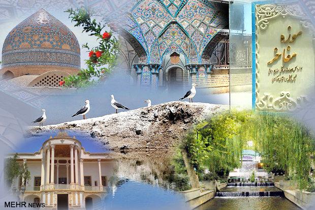 صدای پای بهار در سرزمین آفتاب/ دیار مفاخر ایران را مجازی ببینید
