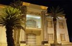 Gorgan Arkeoloji Müzesi'nden kareler