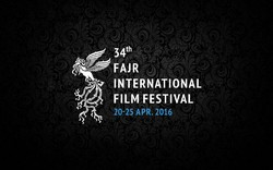 34th FIFF unveils Iranian films lineup