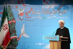 کنگره ملی بزرگداشت روز شهید