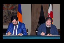 تفاهمنامه ایران و ارمنستان