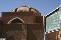 خانه صدرای شیرازی در دل کویر قم/ خلوت گزینی حکیم باشی در کهک