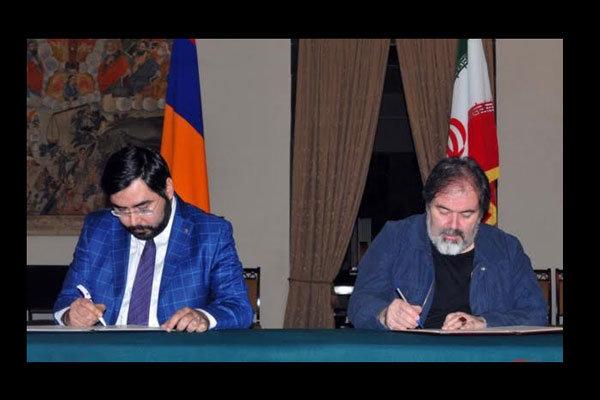 امضای تفاهمنامه موزه هنرهای معاصر تهران و موزه ملی ارمنستان