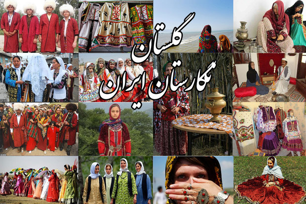 گلستان نگارستان ایران