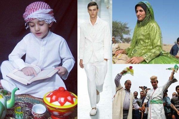 لباس استان بوشهر