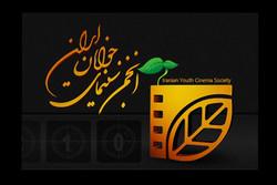 کسب رتبه برتر مستند هنرمندان کرمانشاهی در برنامه انتقادی «نردبان»
