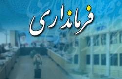 اداره کل ورزش خوزستان به مشکلات ورزشکاران شادگان توجه کند