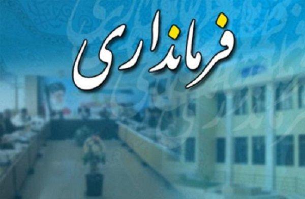 جان دادن بیماران درراه رسیدن به مسجدسلیمان/اندیکا بیمارستان ندارد