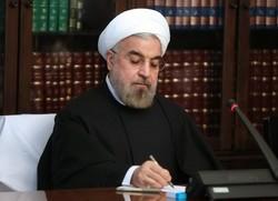 Ruhani, Bakan Zarif'in istifasını kabul etmedi