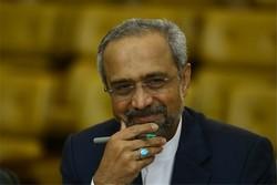 """İran'dan """"yabancı firmalar"""" açıklaması"""