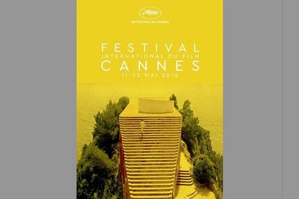 پوستر جشنواره فیلم کن رونمایی شد