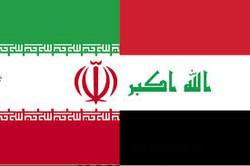 Iran, Iraq sign banking cooperation accord