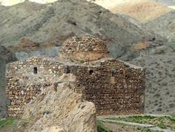 اذربایجان غربی
