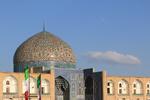ژاپن ظرفیتهای گردشگری اصفهان را شناسایی میکند