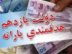 درآمد دولت از فروش فرآوردههای نفتی باید شفاف شود