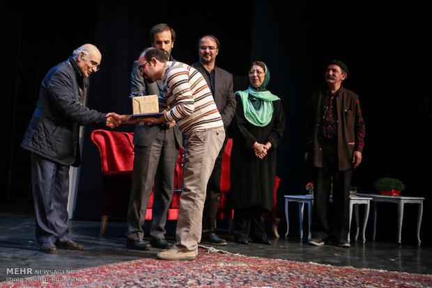 حفل اليوم العالمي لمسرح الطفل واليافعين في ايران
