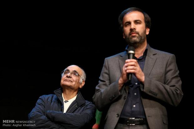 حفل اليوم العالمي لمسرح الطفل واليافعين في طهران