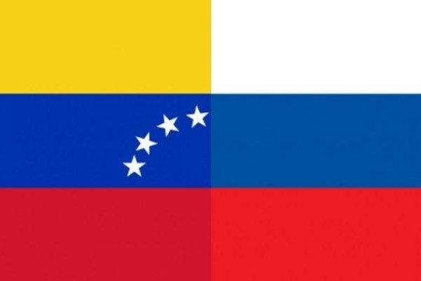 موسكو تساعد فنزويلا بالتحقيق في الهجمات الإلكترونية عليها