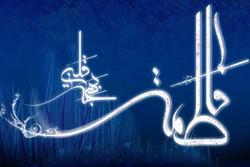 Hz. Fatıma'nın (s.a) kutlu veladet yıldönümü Bakü'de kutlandı