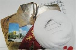هشتمین اجلاسیه ۵۹۰ شهید روحانی و طلبه اصفهان برگزار شد