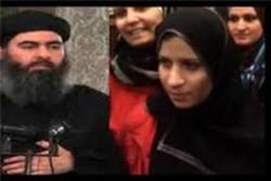 ابو بکر بغدادی کی بیوی نے بغدادی کے راز فاش کردیئے