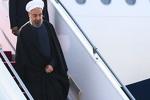 روحاني يعود الى العاصمة الايرانية طهران