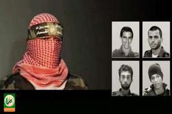 کتائب القسام تعرض صور أربعة جنود صهاينة أسرى