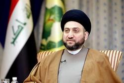 عمار الحكيم: الثورة الاسلامية في ايران غيرت المعادلات في المنطقة والعالم
