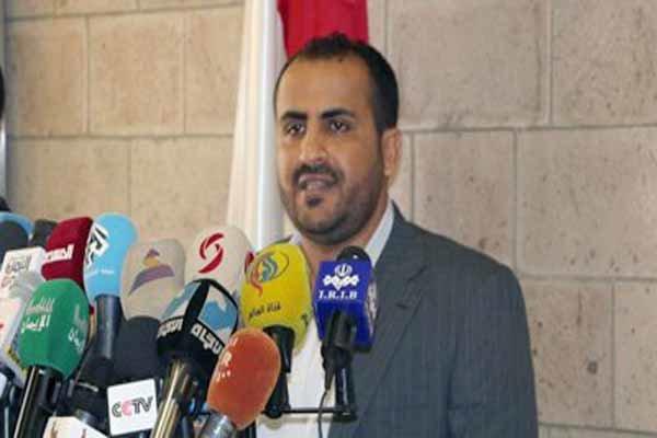 یمن پر سعودی عرب کی جارحیت کا خاتمہ،یمن بحران کا واحد حل