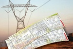 ورود بند«بدهی گذشته»به قبوض برق/ وزارت نیرو: رعایت حال مردم را کردیم!