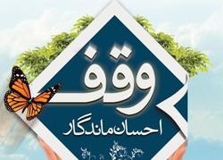 غرفه مشاوره وقف در آستان امامزادگان و بقاع متبرکه سمنان برپا شد