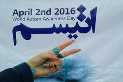 ۹۵ کودک مبتلا به اوتیسم از بهزیستی همدان خدمات دریافت می کنند