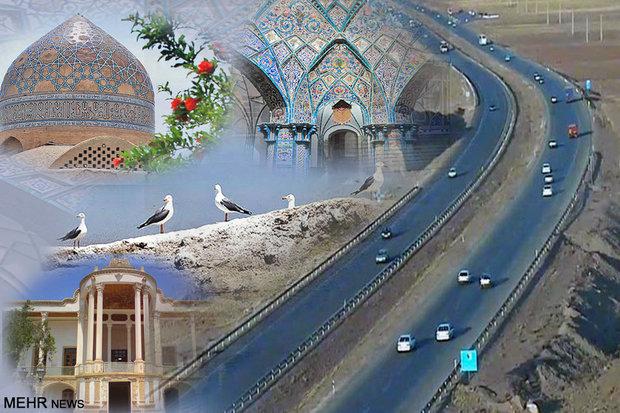جاذبههای گردشگری تاریخی و طبیعی استان مرکزی