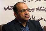 واسپاری فعالیت های معاونت فرهنگی وزارت ارشاد چه اثری دارد؟