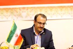 پست استان مرکزی