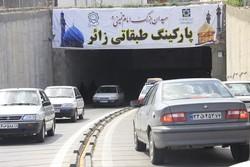 کمبود پارکینگ در قم/ جلوگیری از تردد اتوبوسهای خارجی در شهر