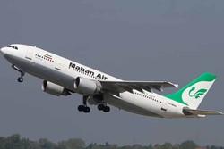 Hizbullah'tan İran yolcu uçağını taciz eden ABD'ye tepki