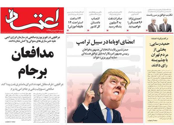 http://media.mehrnews.com/d/2016/04/04/4/2038813.jpg