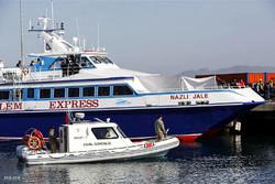 یونان میں دو کشتیوں کے تصادم میں 4 افراد ہلاک