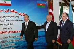 İran, Türkiye ve Azerbaycan üçlü toplantısının sonuç bildirgesi
